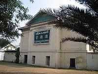 mosque,Mandalay,Myanmar