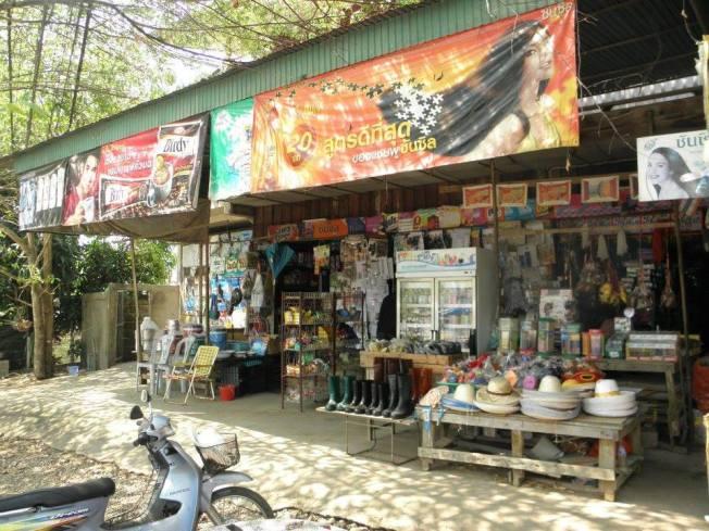 หน้าร้านค้า ของครูบุ่น มโนรัตน์ ซึ่งบาแลหรือสถานที่รวมละหมาดอยู่หลังร้าน